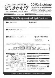 SKM_C224e14122216080_0001