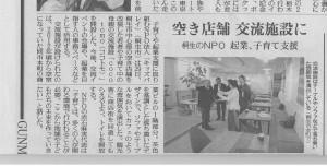 20150330_読売新聞