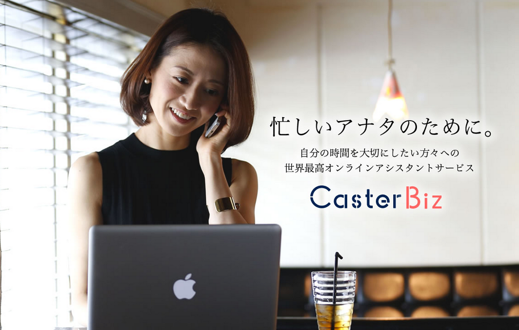 caster-top